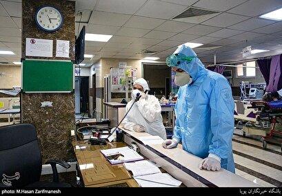 Iran's Daily Coronavirus Death Toll Drops below 400