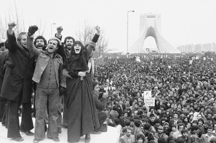 Anniversary of Iran's Taking over US Embassy
