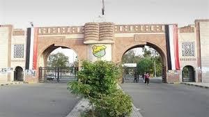 Yemeni students pay tribute to General Soleimani