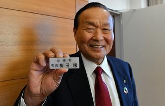 Meet 'Jo Baiden,' the internet-famous mayor of Japan