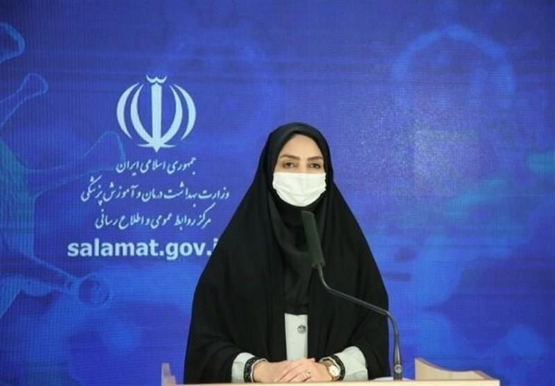 Iran records 13,621 new COVID-19 cases in a single day