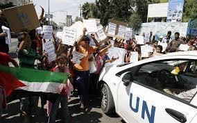 Gazans protest against UN aid reduction