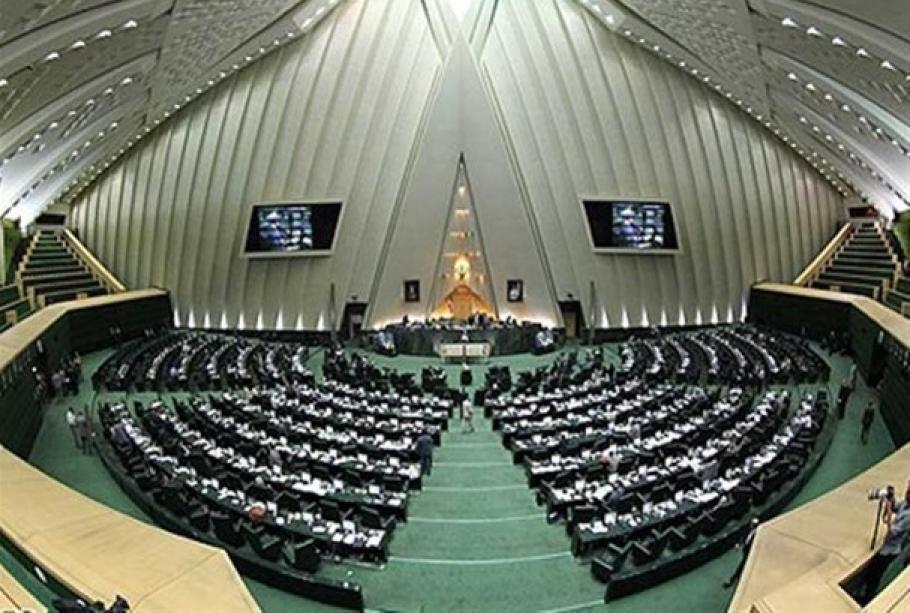 Iranian lawmakers condemn US sanctions