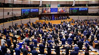 EU parliament lawmakers slam Trump's Mideast plan as unlawful