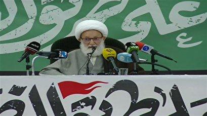 'Trump's plan act of high treason against entire Muslim world: Top Bahraini cleric