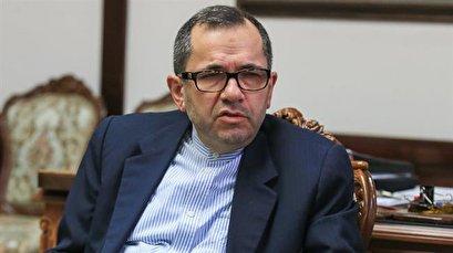 Iran UN envoy decries US disinformation campaign