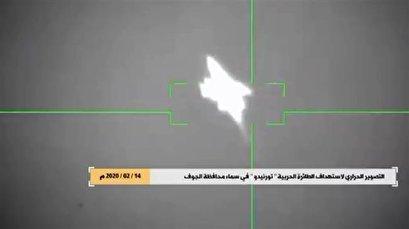 Yemen's Ansarullah releases video of shooting down Saudi Tornado fighter