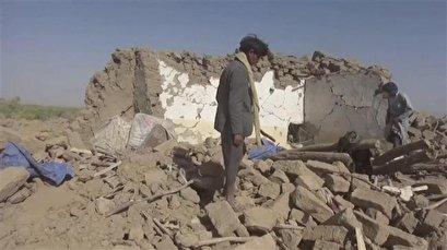 Iran: Saudi airstrike on Yemenis, near downed jet, war crime