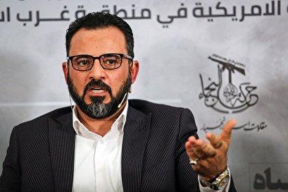 Al-Nujaba's response to the missile attack against Camp Taji