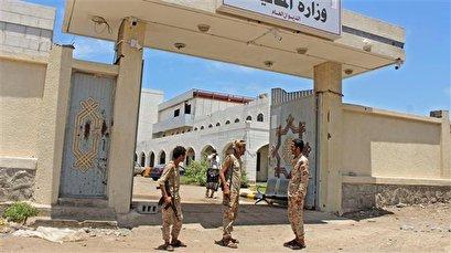Saudi-led coalition calls on UAE-backed separatists to return to Riyadh deal