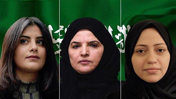 Amnesty International urges King Salman to free detained Saudi women's activists