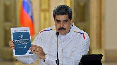 Venezuela captures 39 'army deserters' over botched plot