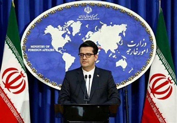 Iran Criticizes Trump's Letter of Rebuke to WHO