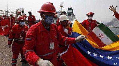 Iran, Venezuela said no to US unilateralism on behalf of whole world: Envoy to Caracs