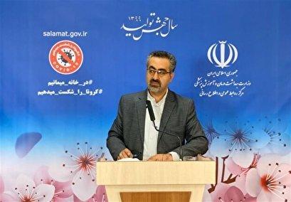 Iran Records 1,485 New Coronavirus Cases in 24 Hours