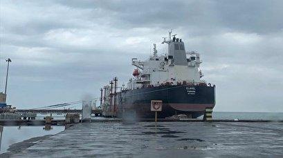 Fifth Iranian tanker carrying fuel sails into Venezuela's territorial waters