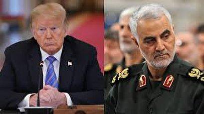Iran issues arrest warrant for Trump over General Soleimani's assassination
