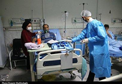 Coronavirus Cases in Iran Nearing 150,000
