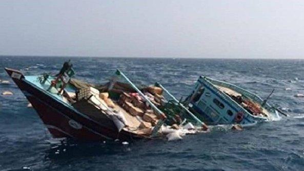 Iranian cargo vessel carrying construction materials sinks off Iraqi coast