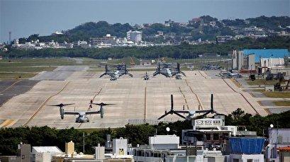 Japan's Okinawa declares state of emergency amid US-majority virus cases