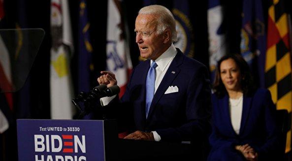 Trump has left US 'in tatters', Biden and Harris say