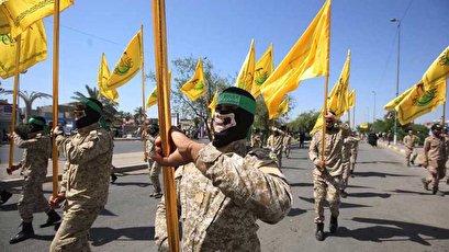 Nujaba declares 'Israel's destruction' ultimate goal of all resistance groups