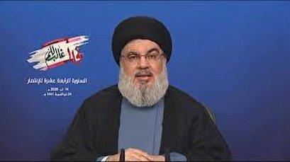 Hezbollah chief slams UAE-Israel deal