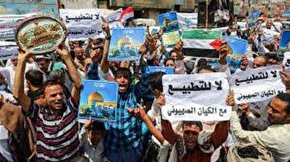 Yemenis rally against Israel-UAE normalization deal