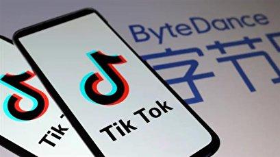 Microsoft talks to buy TikTok's US operations spark ire in China