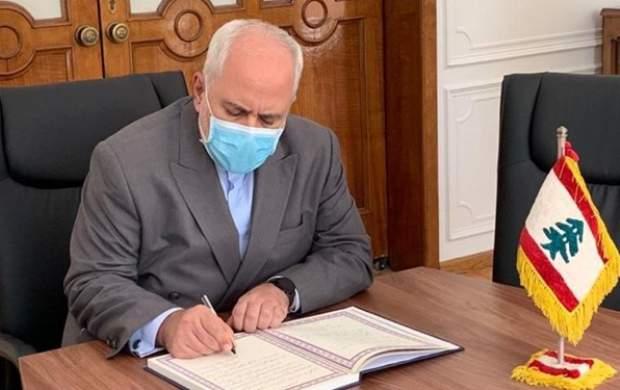 Zarif attends Lebanese embassy