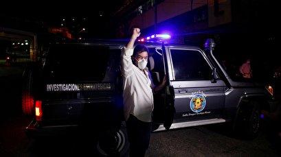 Venezuela's Maduro pardons 110 opposition politicians