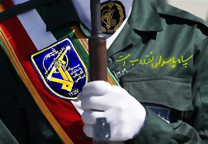 IRGC Warns Al Khalifa of Harsh Muslim Revenge for Israel Ties