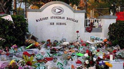 Deputy fired over Florida school massacre to get job back