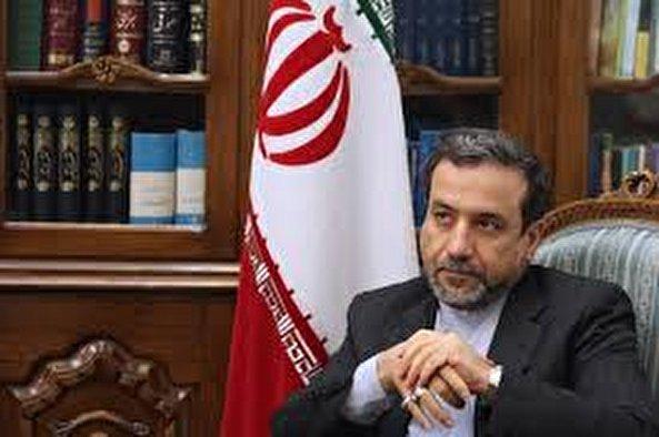 JCPOA participants issue united message against US