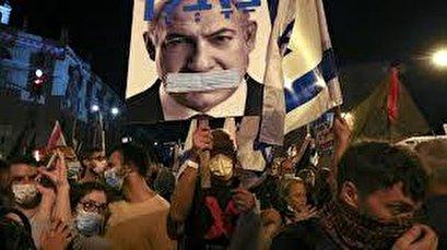 Israelis hold weekly protest against Netanyahu during COVID lockdown