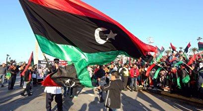 Turkey condemns EU 'bias' in Libya-related sanctions