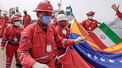 Venezuela: Aggressive US sanctions won't hinder free trade with Iran
