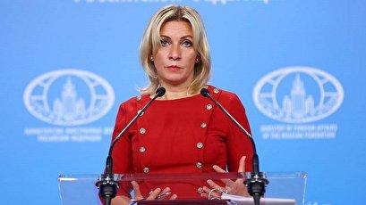 Russia blacklists EU officials in reciprocal move