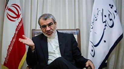 Iran's Guardian Council blasts US sanctions against judicial officials