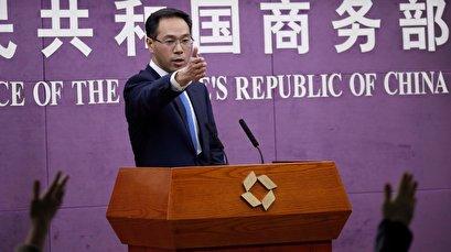 China slams 'discriminatory' India app ban, blames US pressure