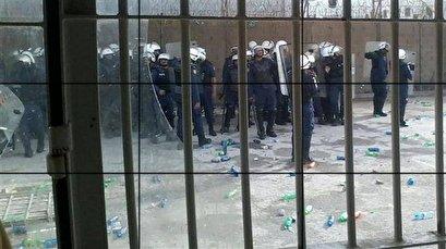 Amnesty International condemns Bahrain's sectarian harassment of Shia inmates during Muharram
