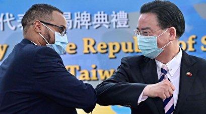 Somaliland opens rep office in Taiwan, snubbing China, Somalia