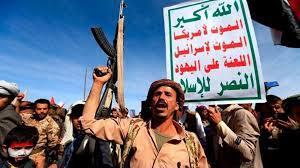 Yemeni official: Current US admin 'official sponsor of international terrorism'