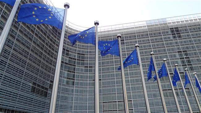 EU declares Venezuelan envoy 'persona non grata'