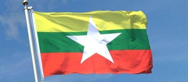 Myanmar's Ambassador to United Nations Reportedly Sacked