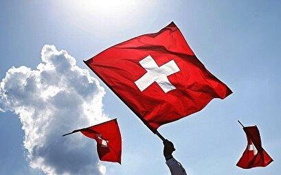 Swiss voters narrowly back 'burqa ban'