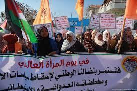 Gazans mark international women's day