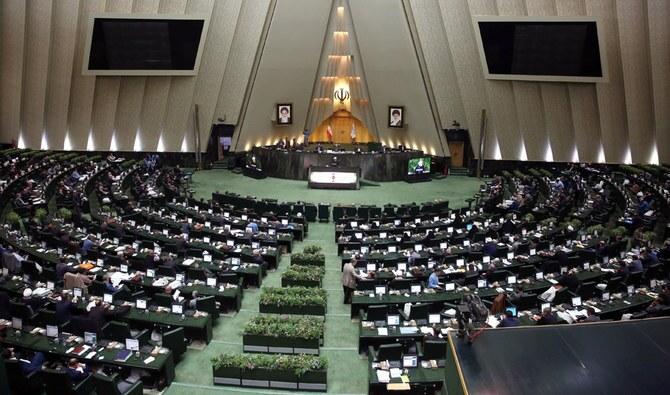 Iranian MPs: US set new trap in Vienna talk for Iran