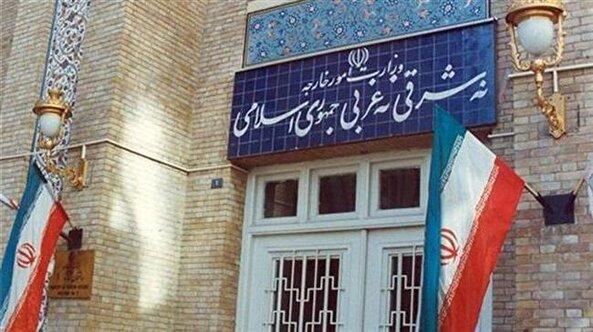 Iran summons Portugal's ambassador to protest EU sanctions