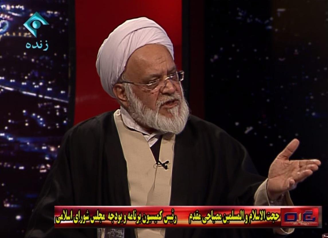 مصباحی مقدم: تلاش احمدی نژاد برای به پایان رساندن